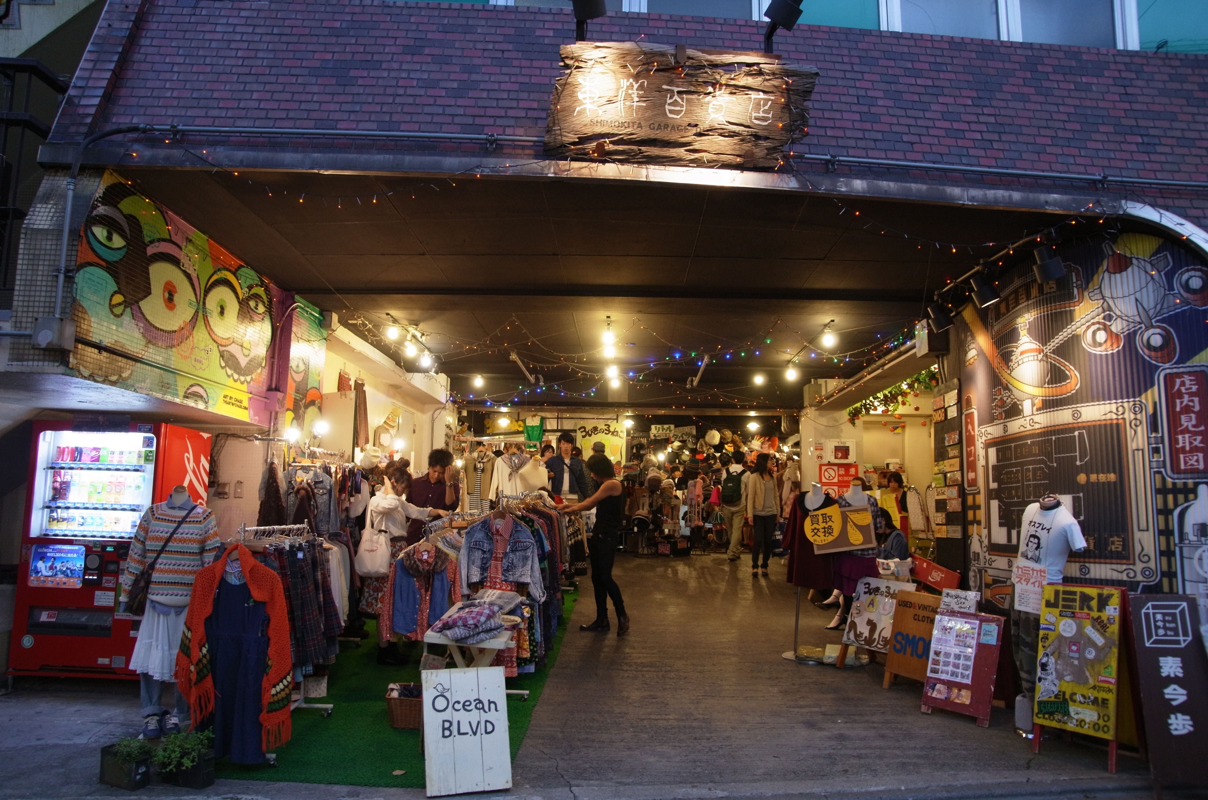Hip Shimokitazawa in Tokyo is one of the coolest places to stay in Japan