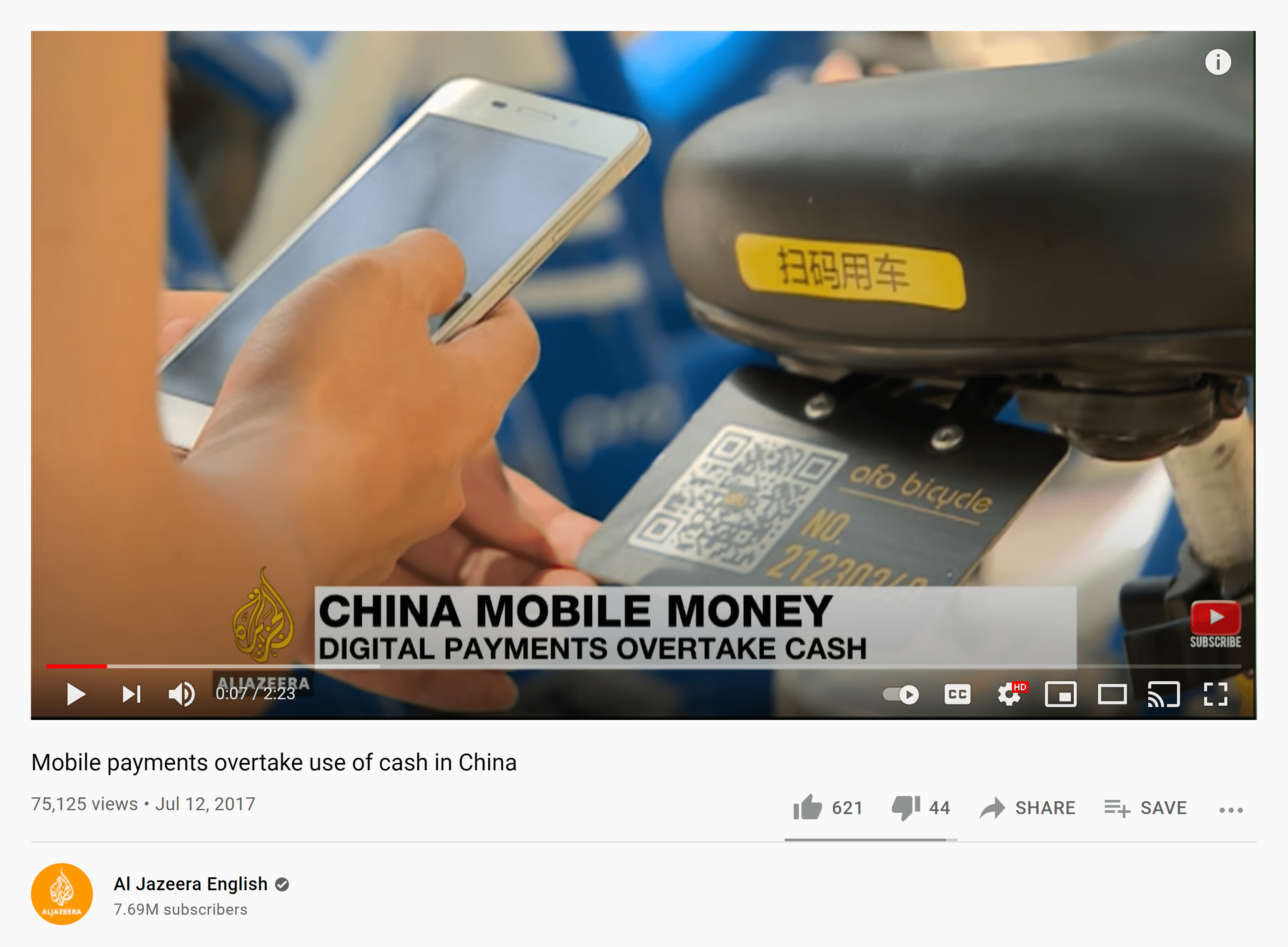 proximity-mobile-payment-min.png