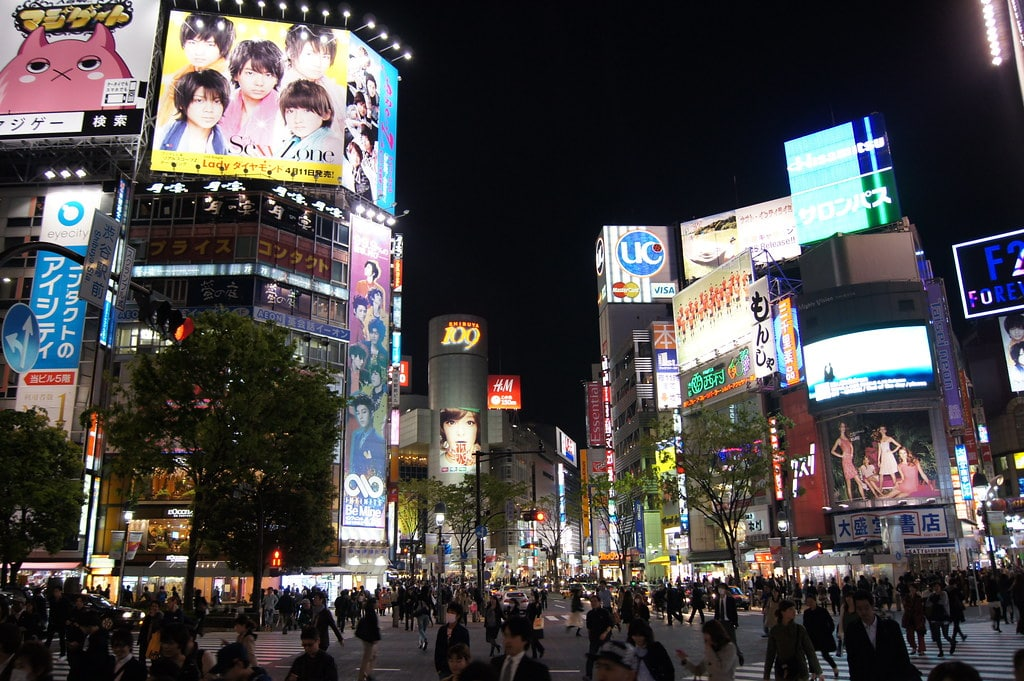 Shibuya Crossing Things to do in Toky...