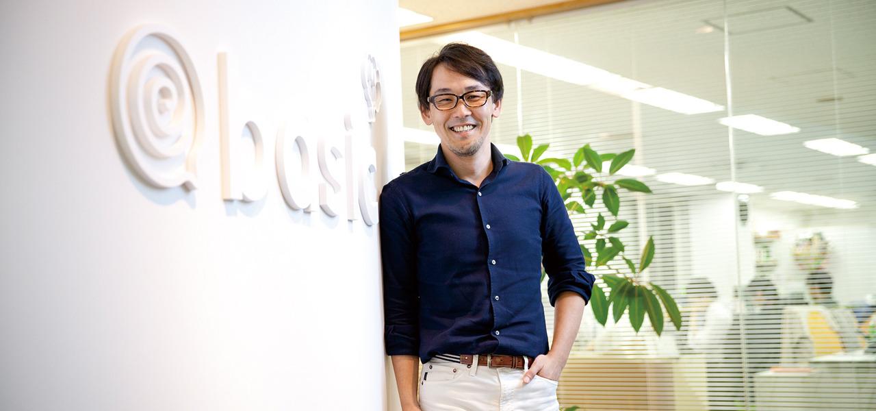 株式会社ベーシック 秋山勝 「君は何をしたい?」 の問いが世の中の問題解決へつながる