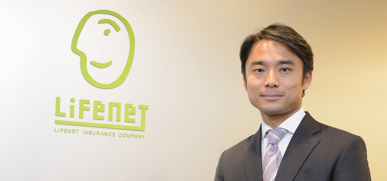 ライフネット生命保険株式会社 岩瀬大輔 「仕事にマジックなし」若い世代を応援する新しい保険