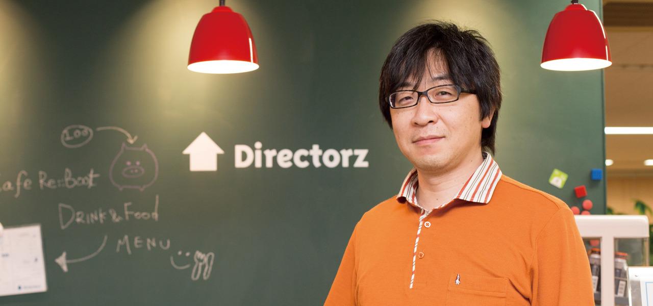 株式会社ディレクターズの代表と企業ロゴ