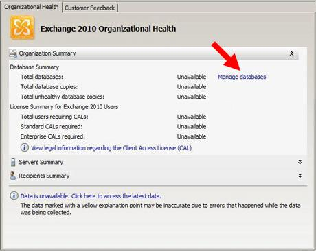 Exchange 2010 manage databases
