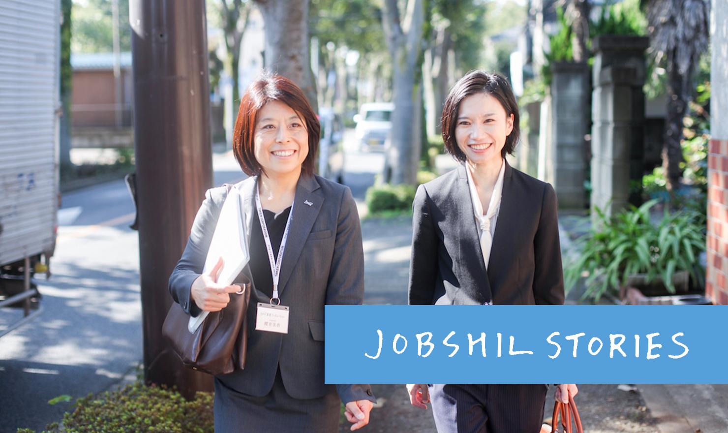 女性だからこそ活躍できる!転職ナコウドが営業職を体験してきました|東建コーポレーション【PR】