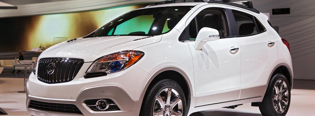 Buick Enclave 2016 | SUV grande con capacidad para hasta ocho