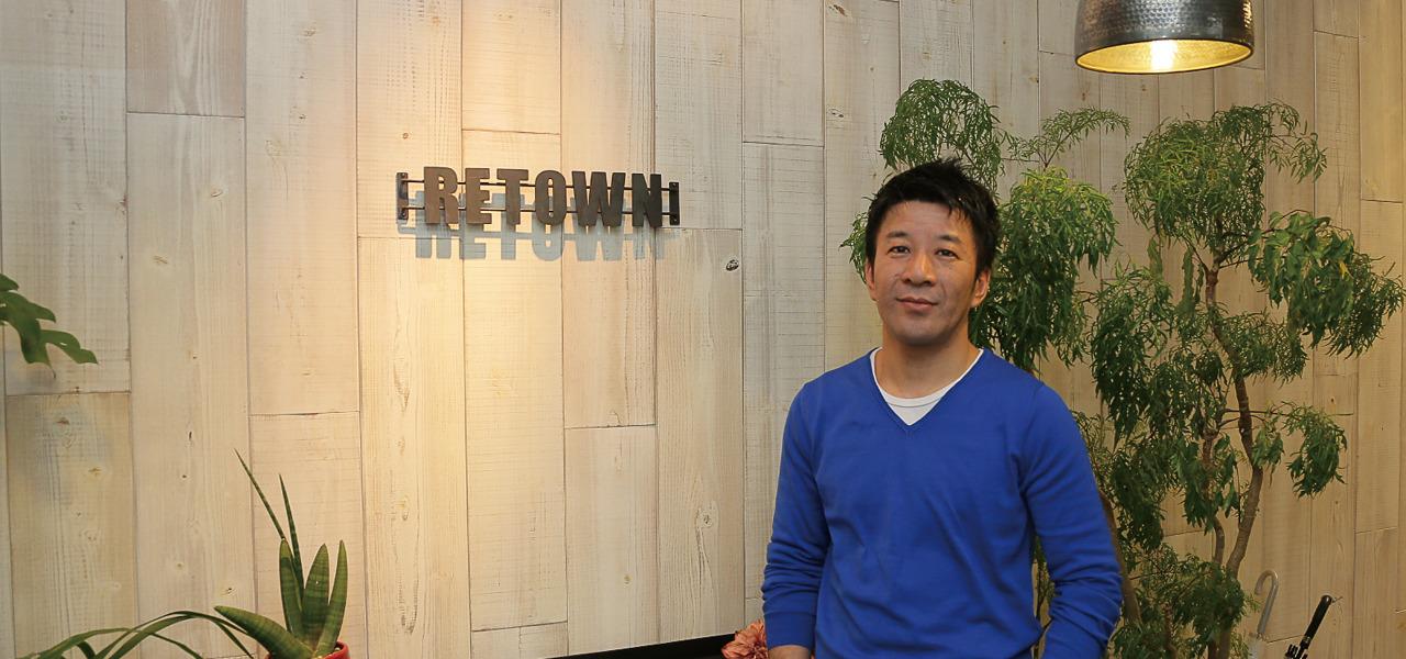 株式会社RETOWN取締役副社長 宇都裕昭 ユニーク制度や育成プログラムで飲食業界の未来をつくる
