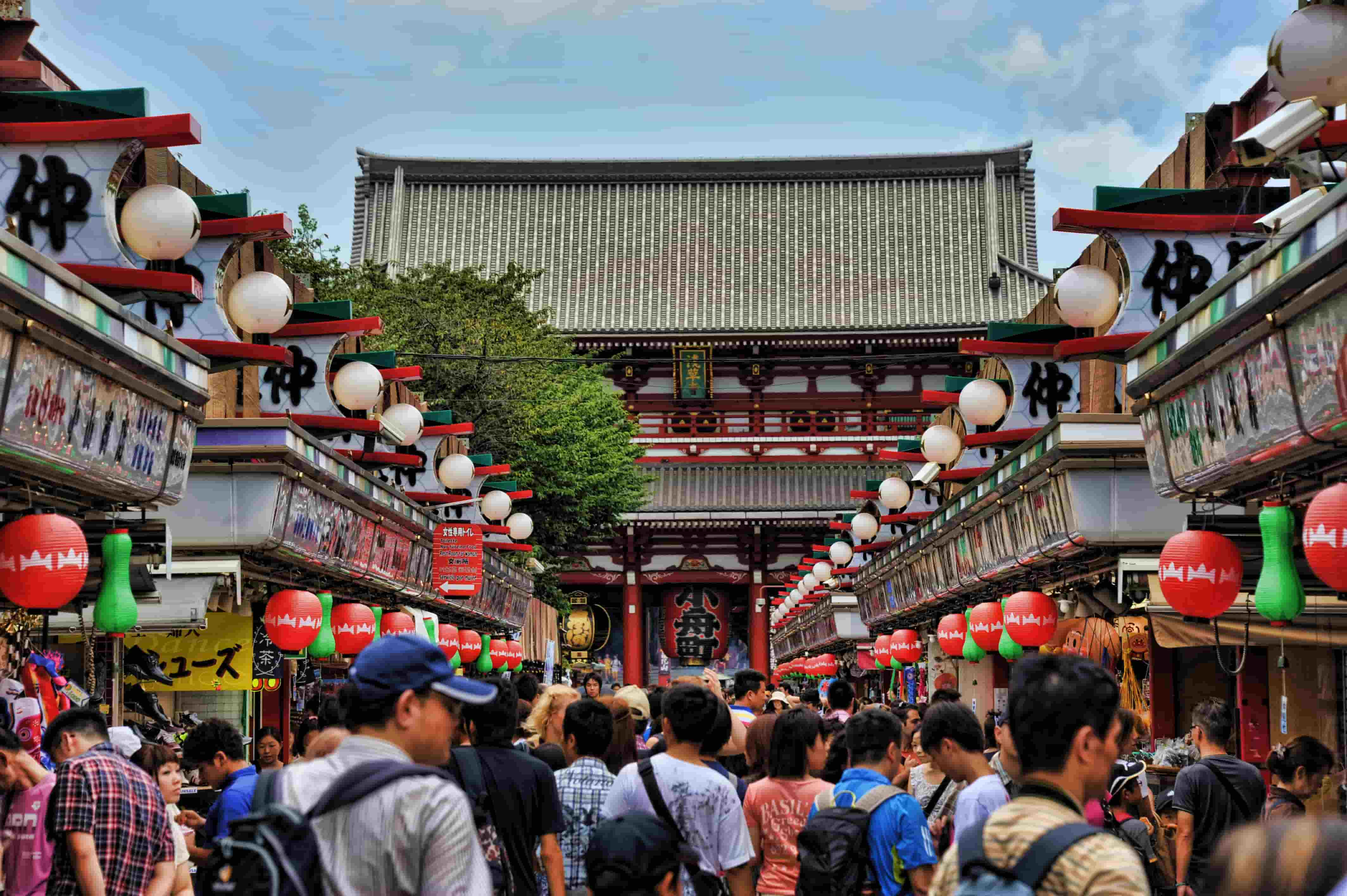 Asakusa Tokyo where to stay in japan