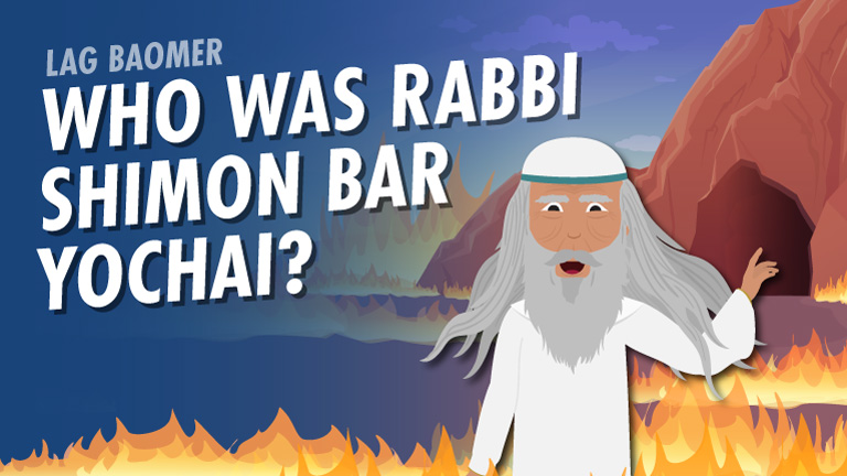 Lag BaOmer | Who Was Rabbi Shimon Bar Yochai?