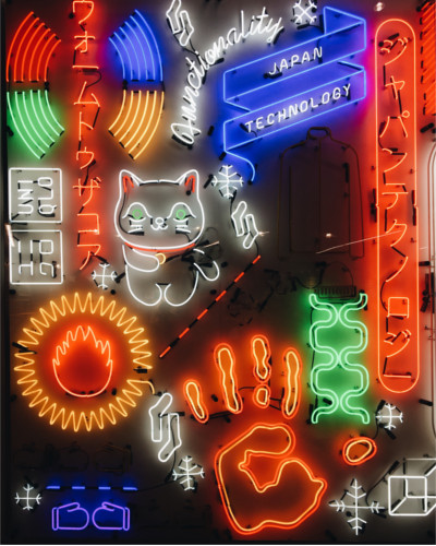 Japanese neon lights