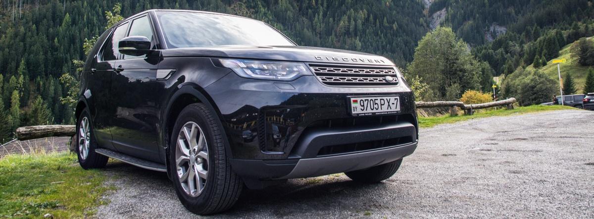 Land Rover Discovery Sport | Modelos, Características y Precio