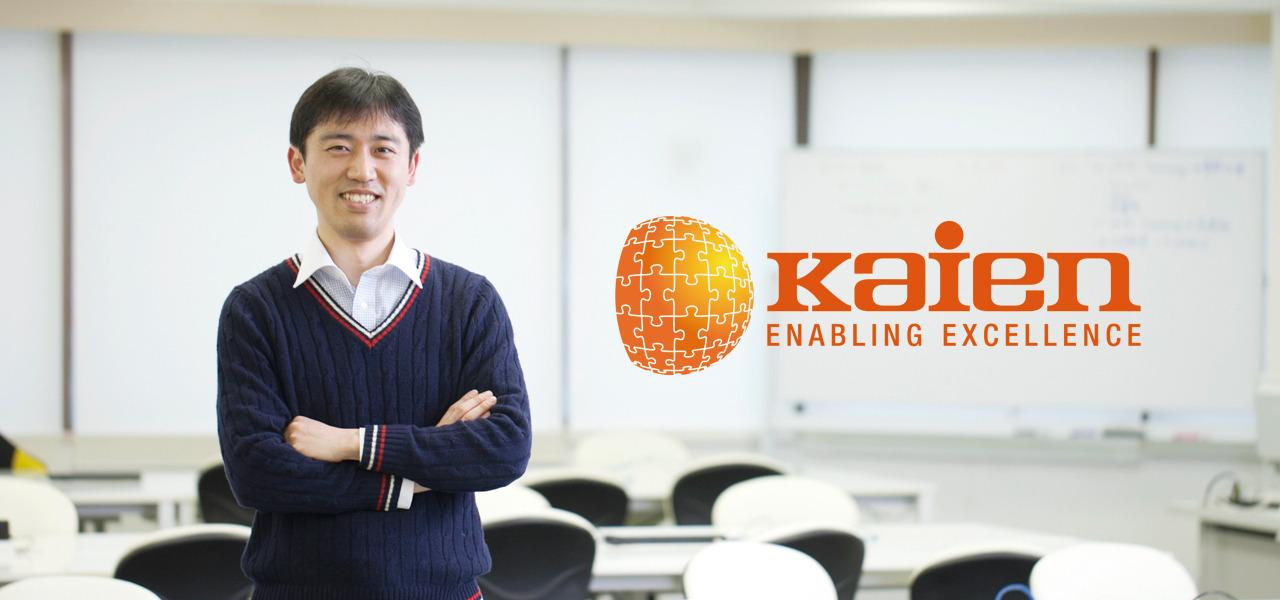 株式会社Kaien 鈴木慶太 「生きづらさ」をサポートする就職&教育支援プログラム