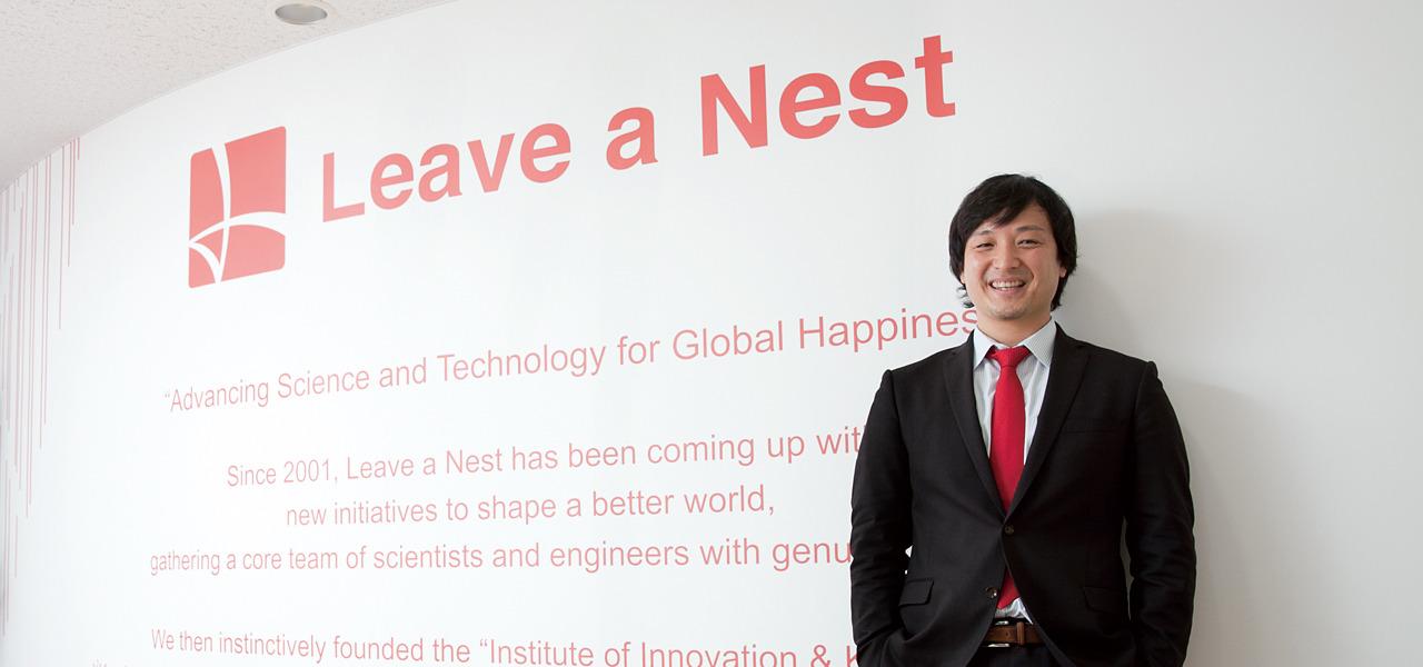 株式会社リバネス 丸幸弘 次世代のために、サイエンスを軸とした新しいビジネスの生態系を創りだす