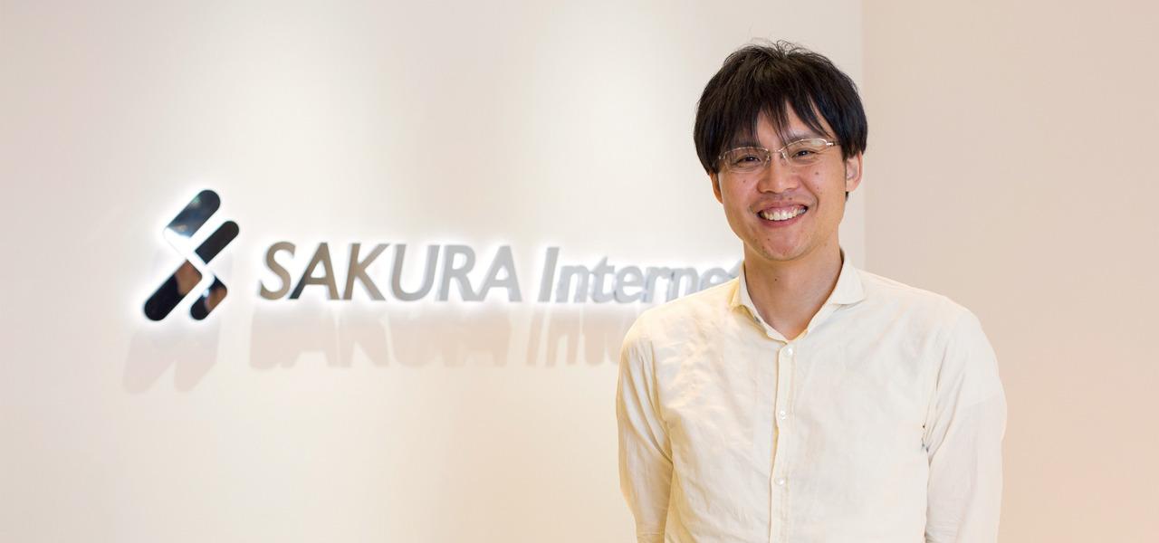 さくらインターネット株式会社 田中邦裕 行動力でイノベーションを!