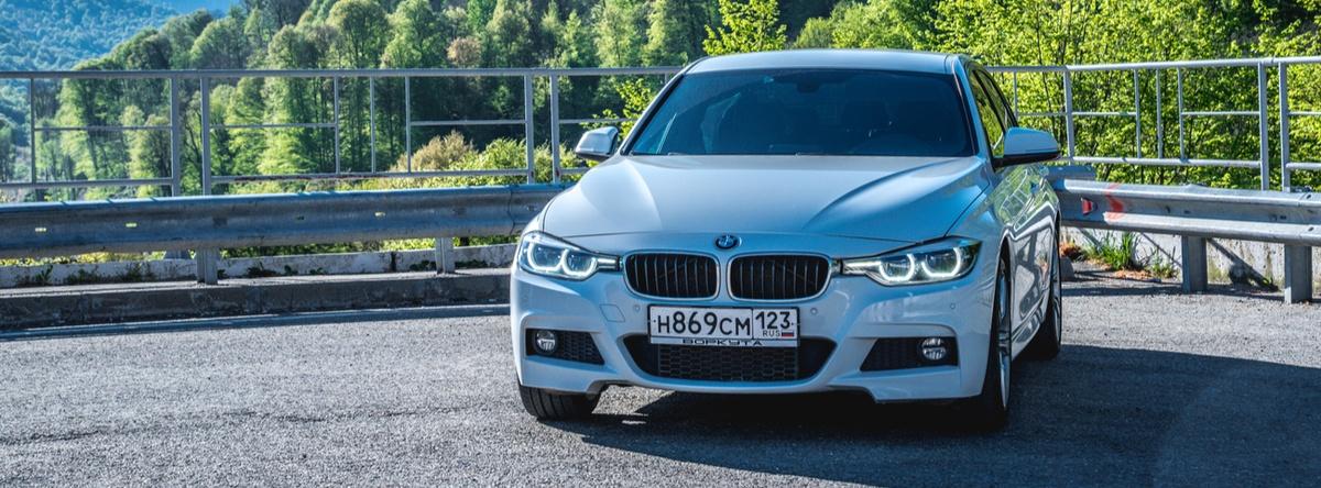 BMW Serie 3 2018: características, precio y atributos