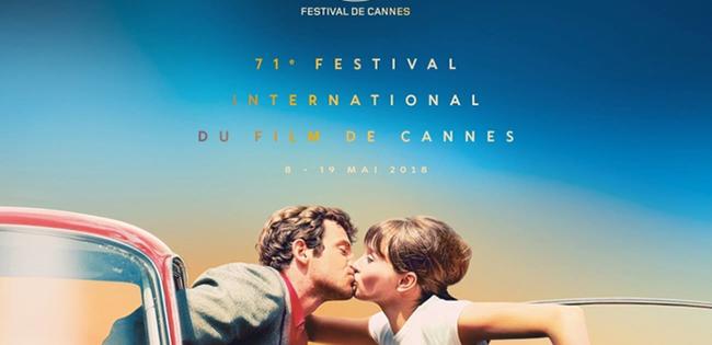Фестиваль в Каннах 2018: что нам ждать в этом году?