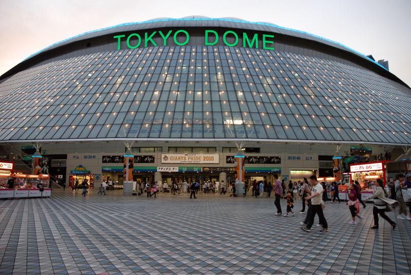 The Tokyo Dome has tons of fun things to do in Tokyo