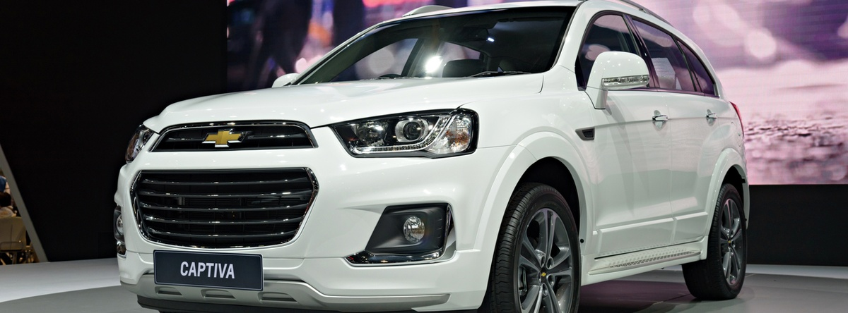 Chevrolet Captiva Sport: comodidad y versatilidad en paquete pequeño