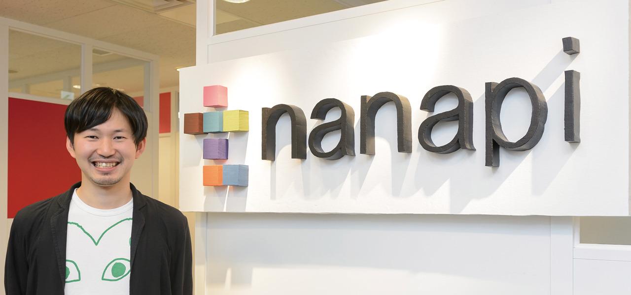 株式会社nanapi 古川健介 世界のHow toを集め、できることをふやす
