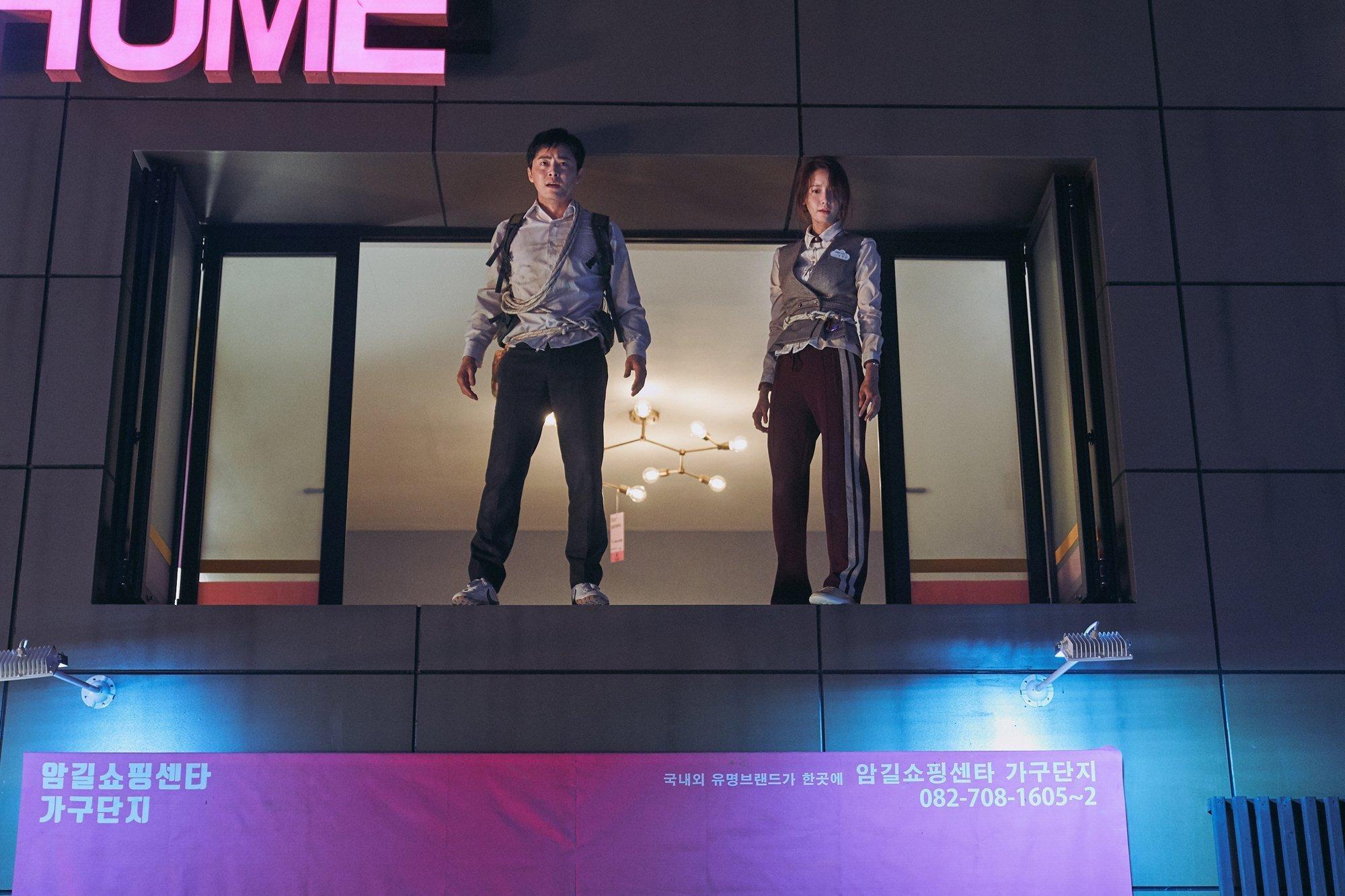movie_image-8.jpg