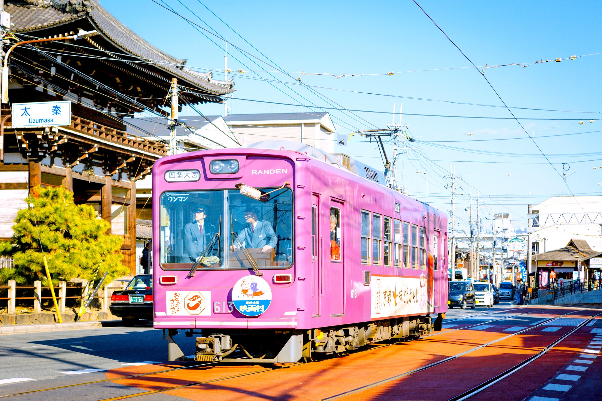 Randen bus, public transportation in Kyoto, best cities to visit in Japan