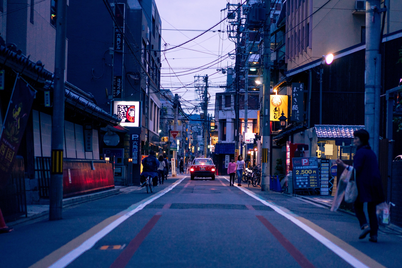 Streets of Japan uber
