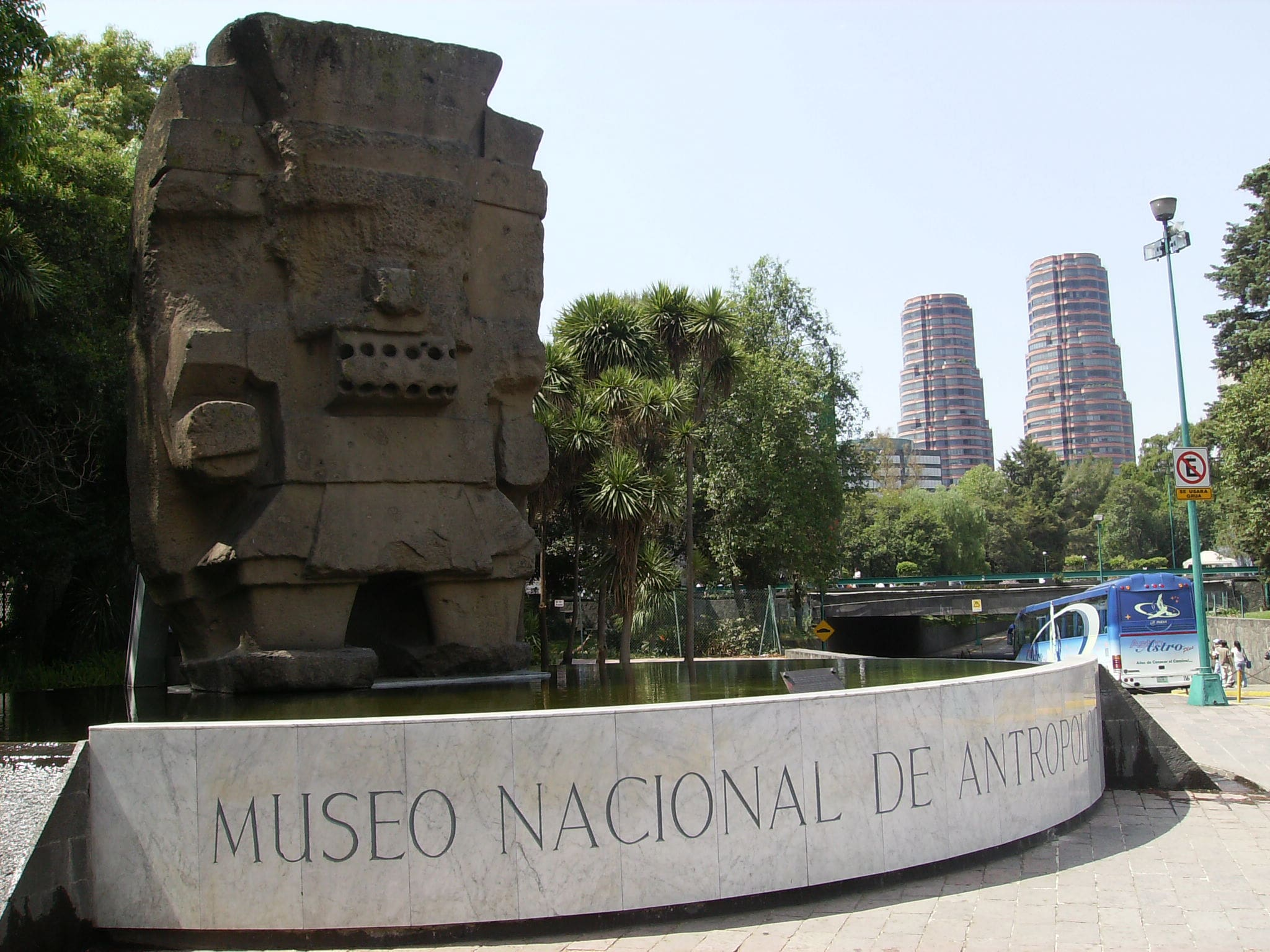 The Museo Nacional de Antropologia is one of the coolest things to do in Mexico City