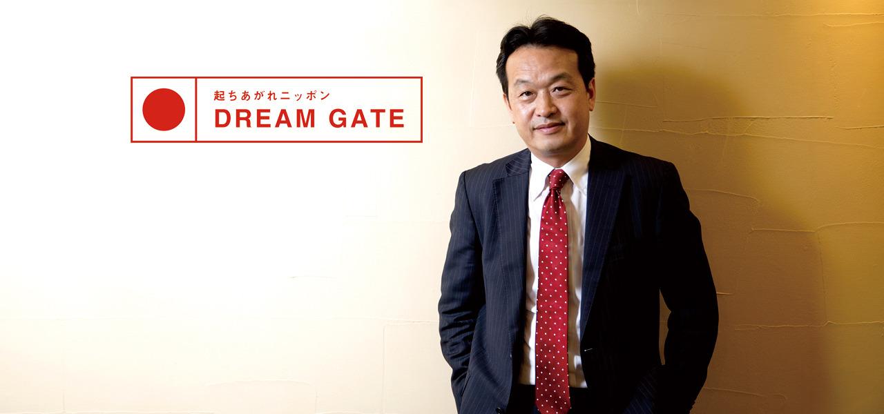 株式会社プロジェクトニッポン 松谷卓也 オープンイノベーションで、日本に起業文化を確立する