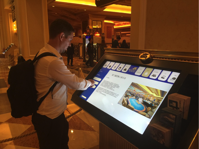 engaging digital signage for conference
