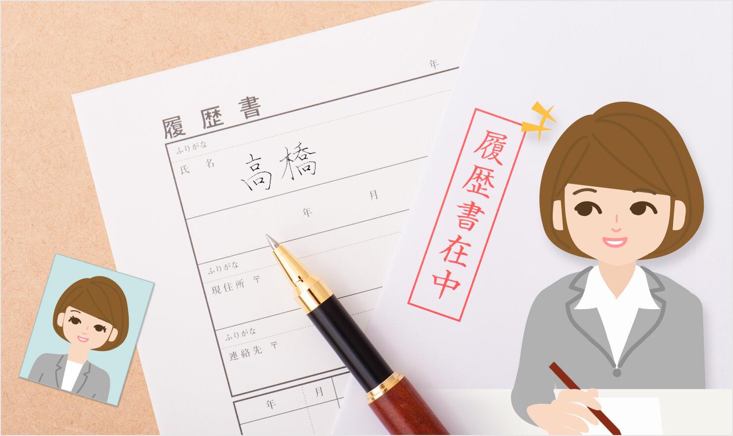 ボールペンで履歴書を変える!使いやすいオススメのペンを徹底比較