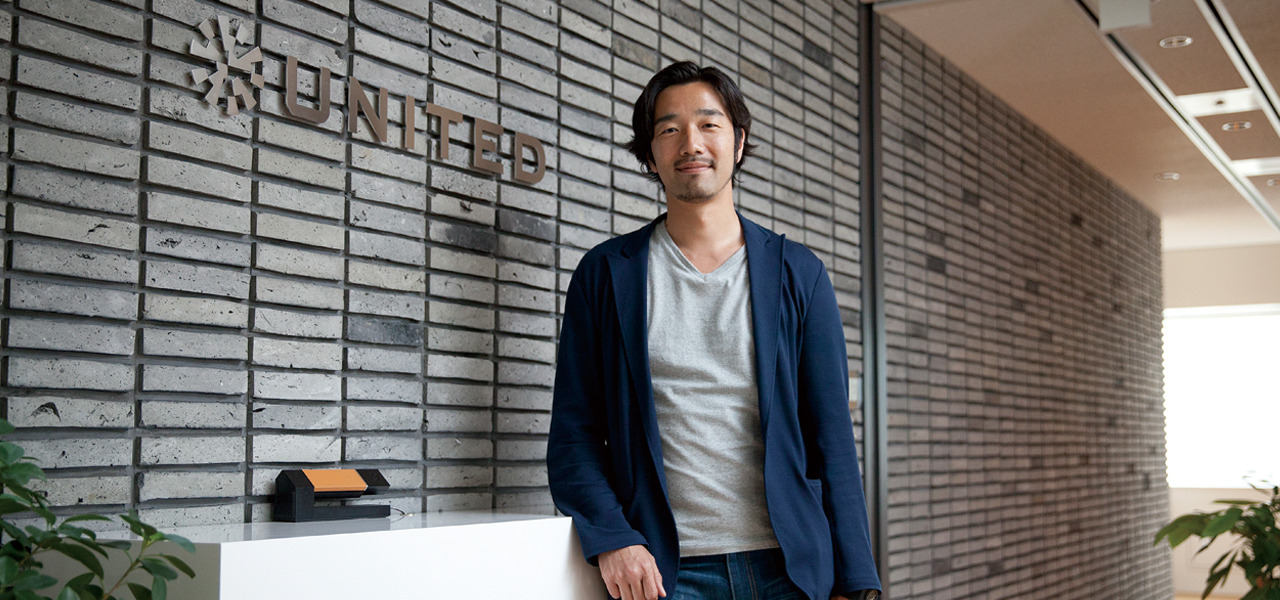 ユナイテッド株式会社 金子陽三 ライフスタイルに変化を! ボトムアップのアプリ開発