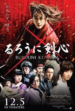 Rurouni_Kenshin_(2012_film)_poster.jpg