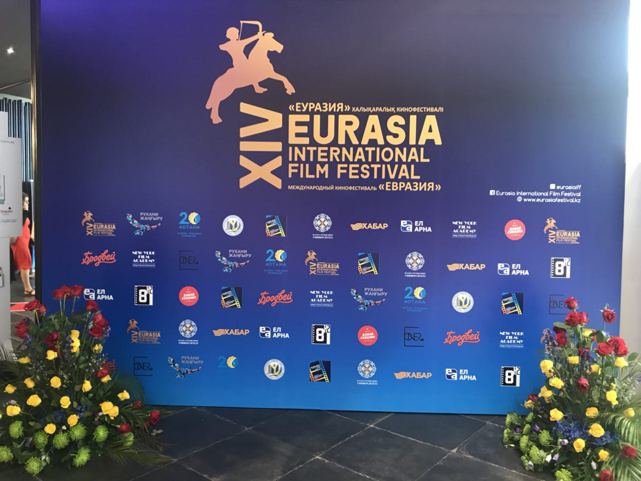 На кинофестивале «Евразия» состоялся показ картины «Амре»