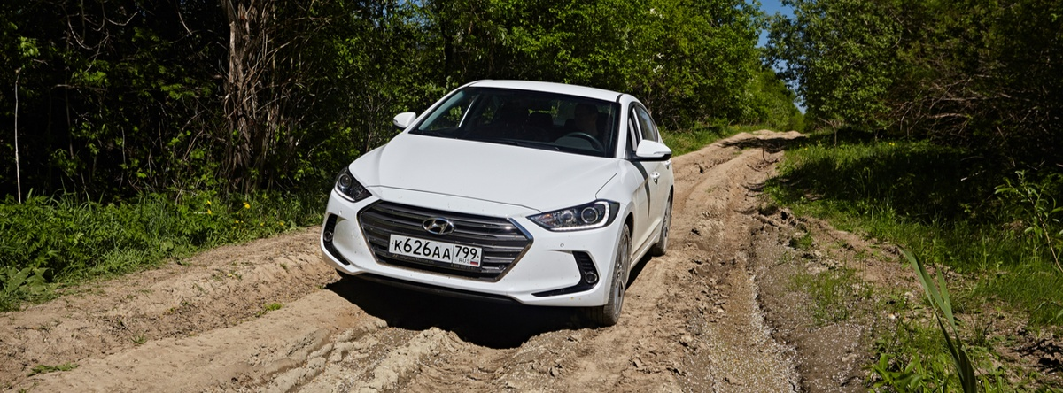 Hyundai Elantra: una nueva apariencia y un interior más refinado