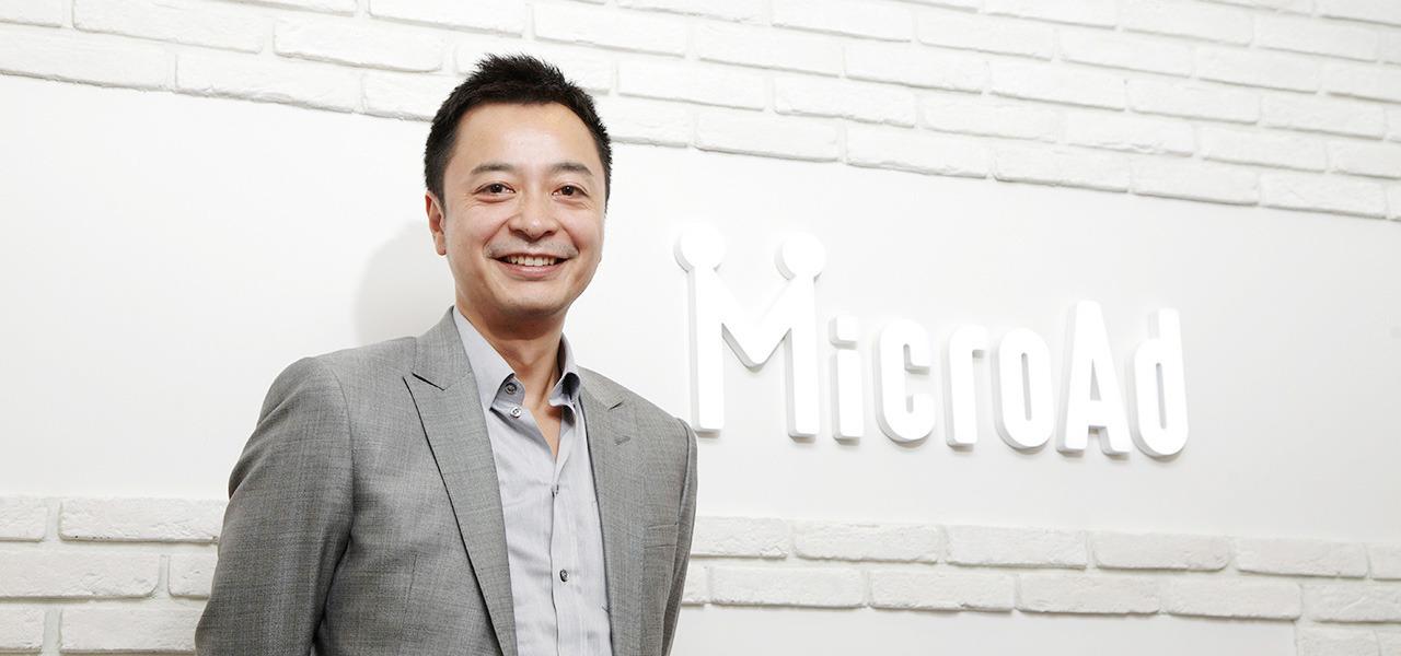株式会社マイクロアド 渡辺健太郎 インターネット広告のボーダーをカジュアルに飛び越える
