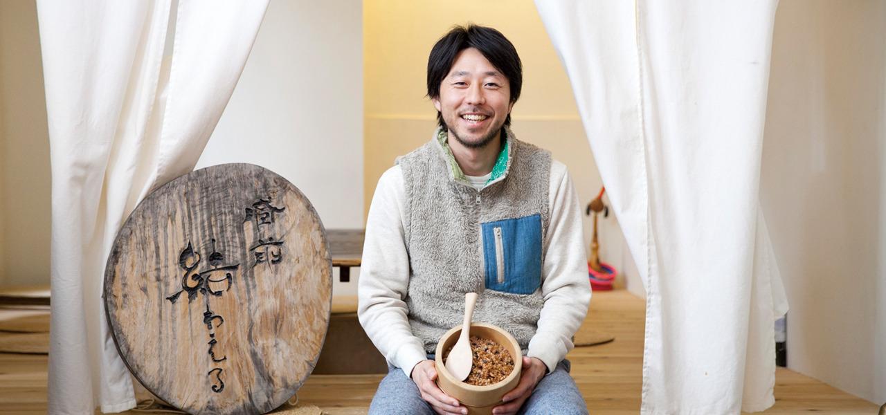 株式会社結わえる 荻野芳隆 誰でもできる「玄米生活」で世の中を変える