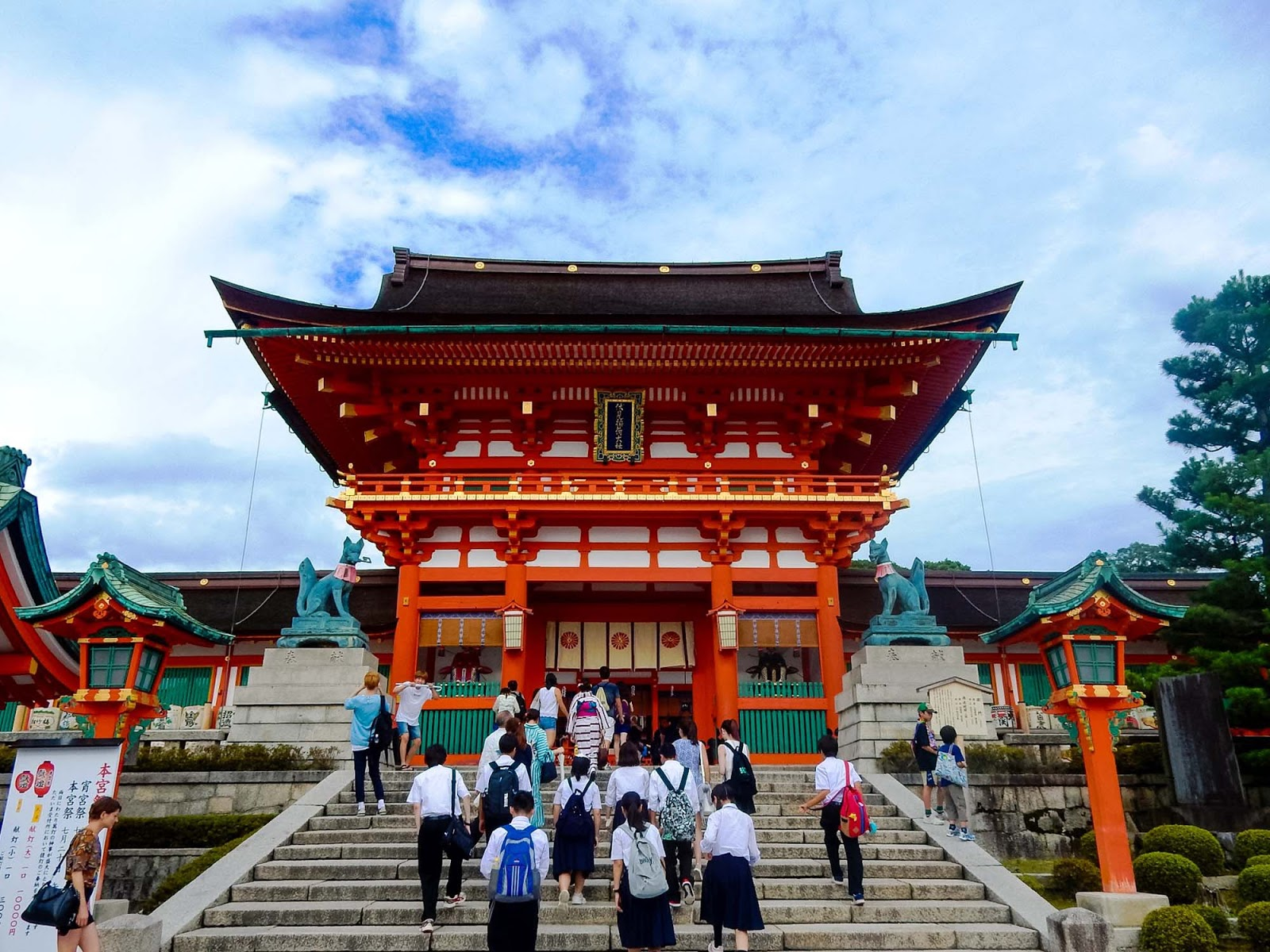 Red temple in  one of the best cities to visit in Japan, Kyoto