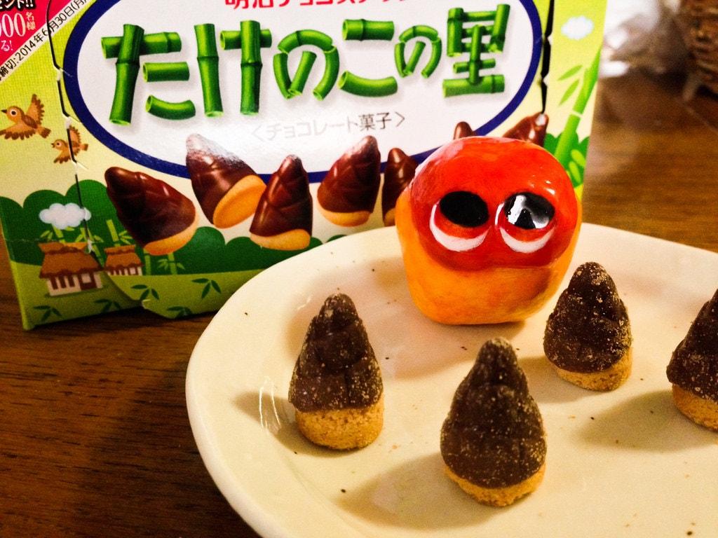 Takenoko No Sato in Japan