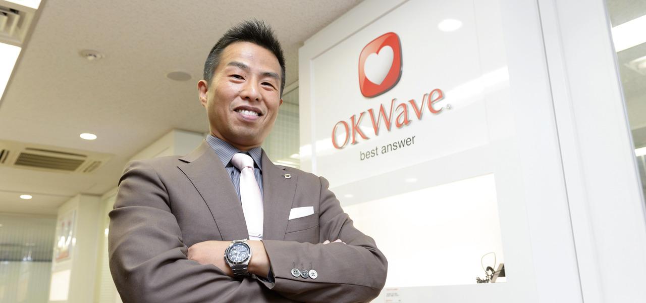 株式会社オウケイウェイヴの代表と企業ロゴ