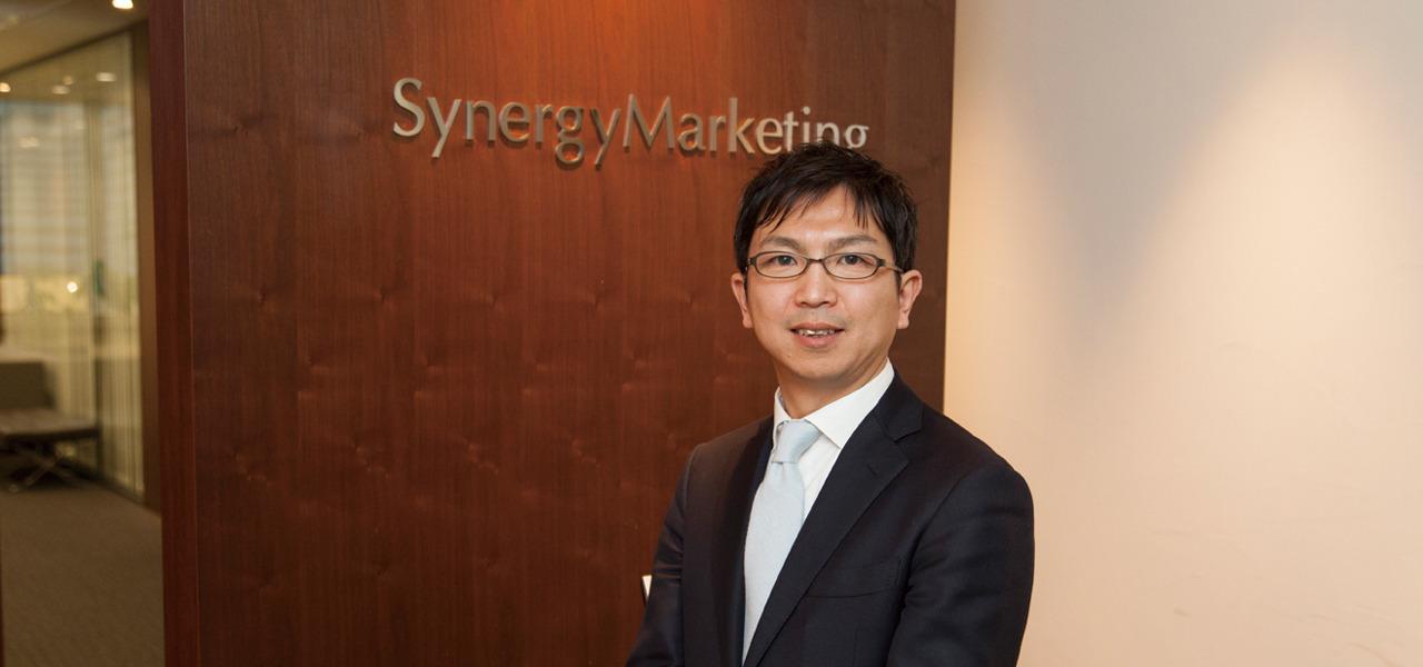 シナジーマーケティング株式会社 谷井等 次世代のマーケティングに向かって加速する