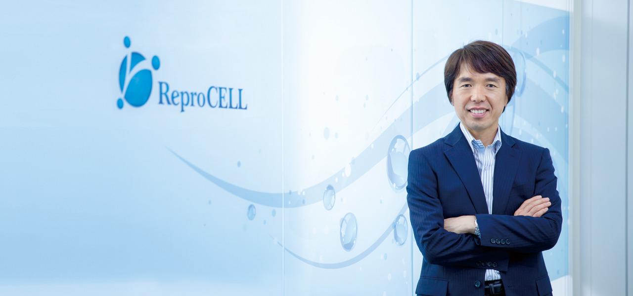 株式会社リプロセル 横山周史 iPS細胞の持つ力を応用し 次世代医療への貢献を目指す