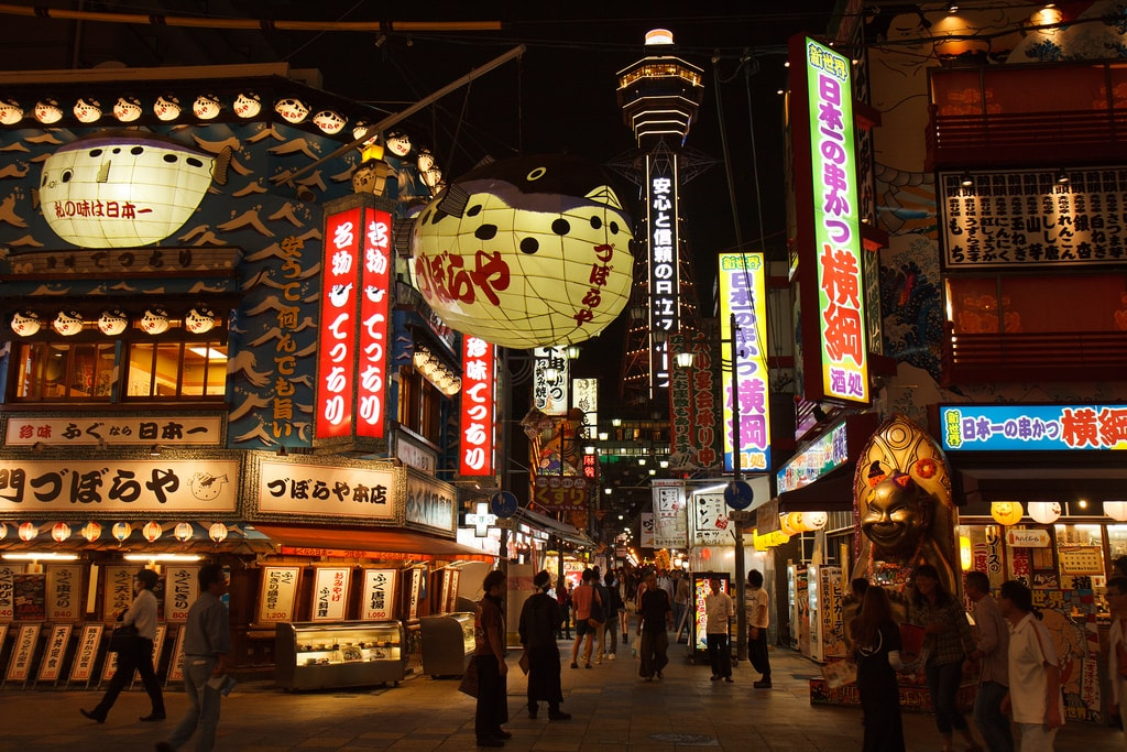 Osaka  one of the best cities to visit in Japan