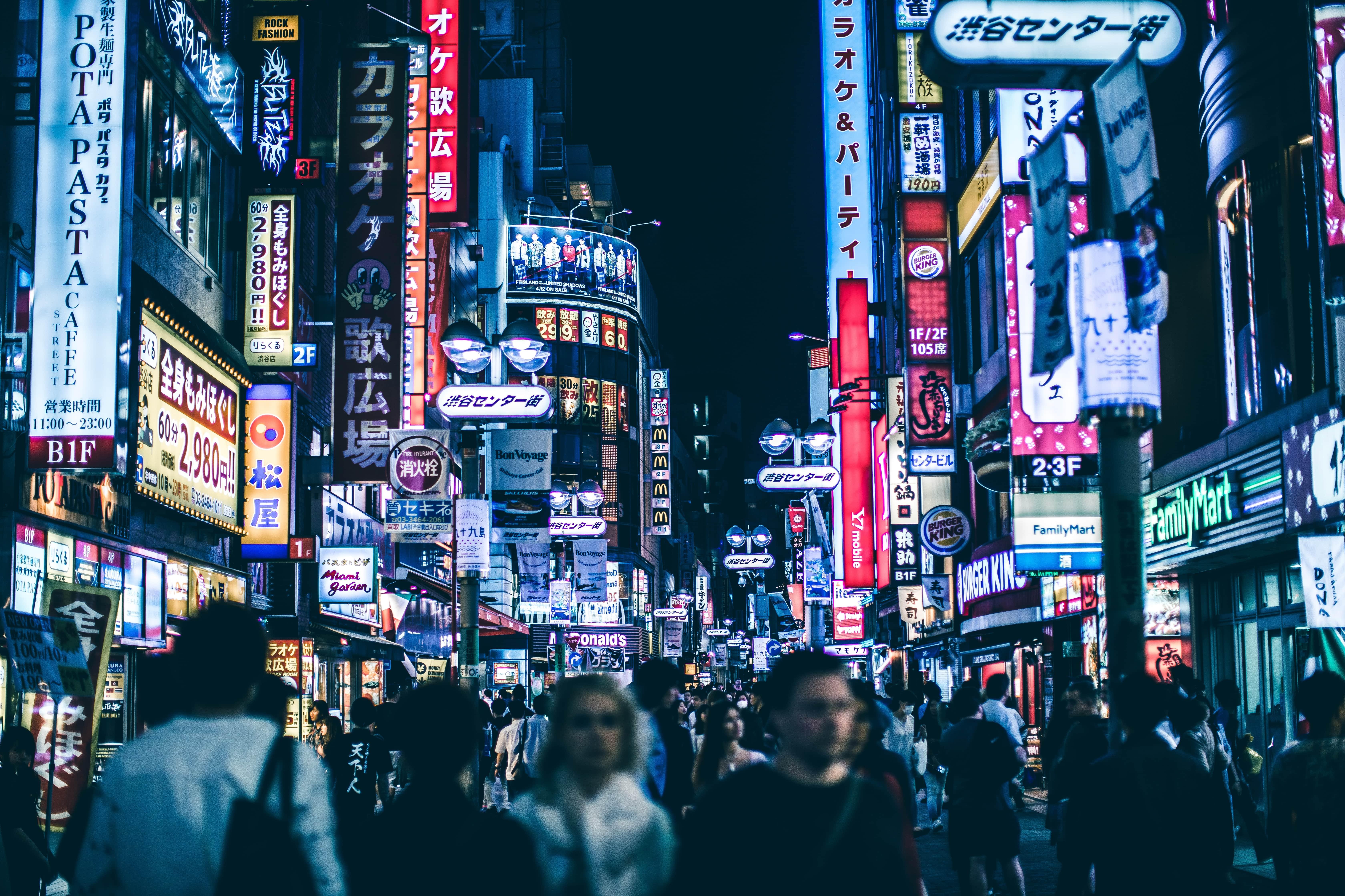 Shibuya nightlife is a veritable Tokyo point of interest