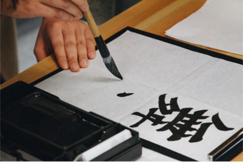 Writing Japanese Kanji