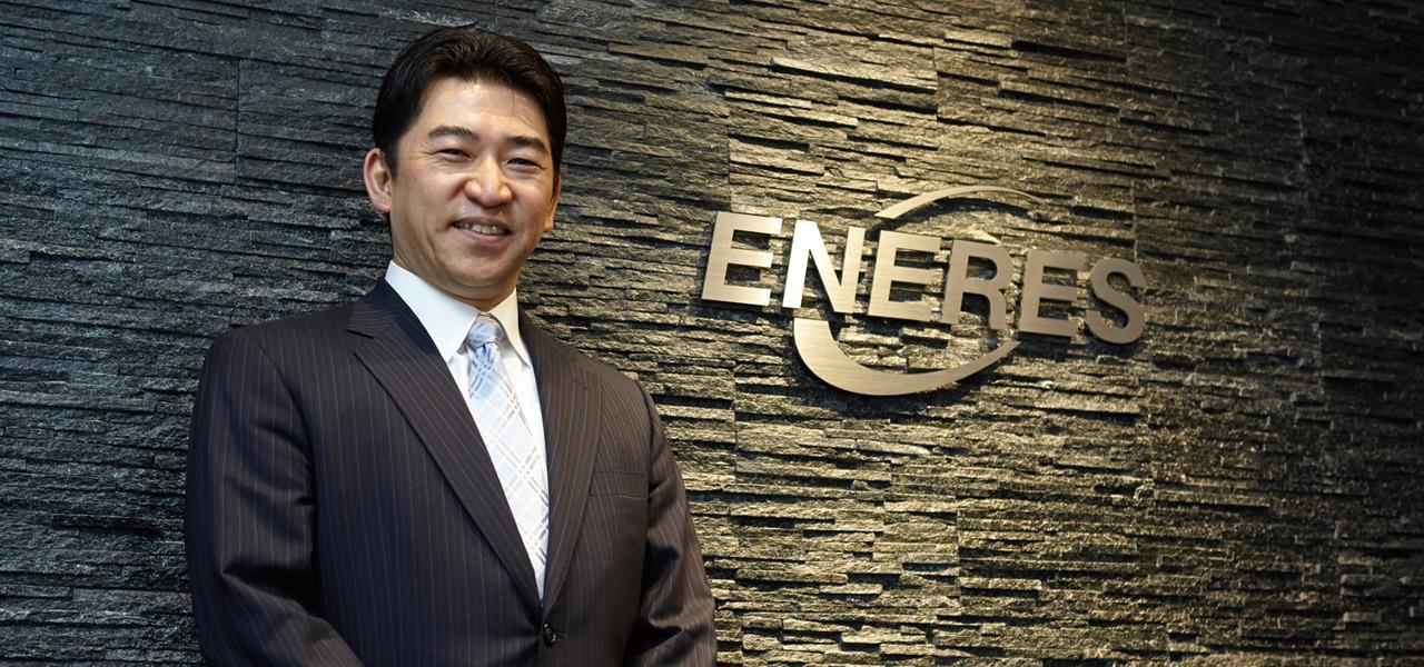 株式会社エナリス 池田元英 エネルギーの効率的な利用で社会のイノベーションを促進