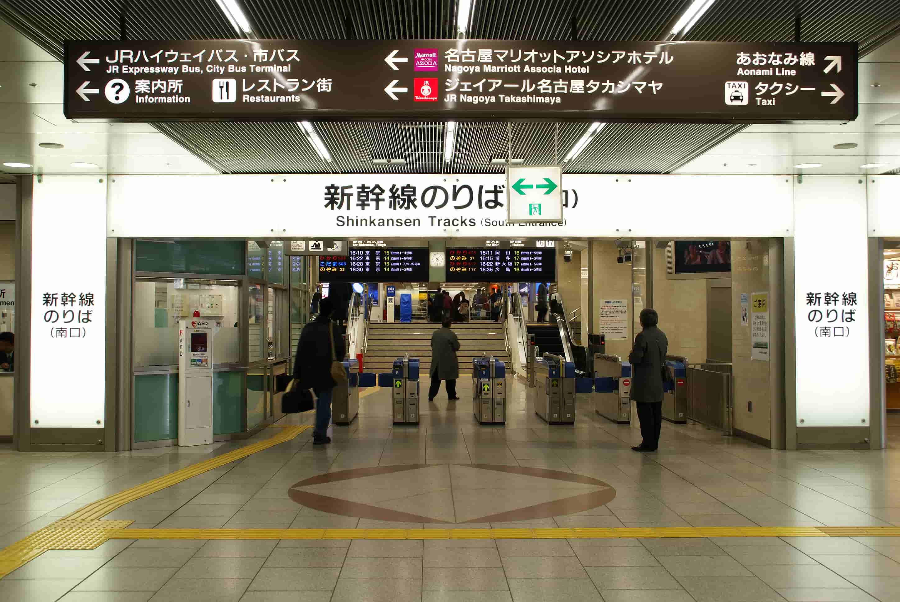 rail pass japan subway metro platform
