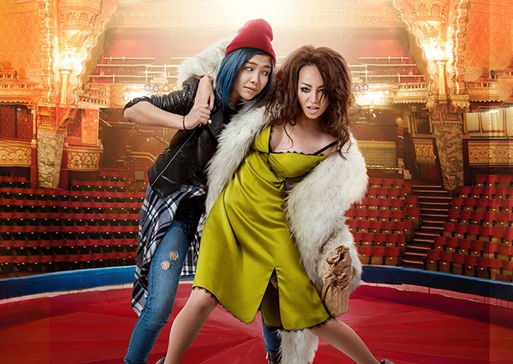 «СиСиТай» - первый казахстанский мюзикл