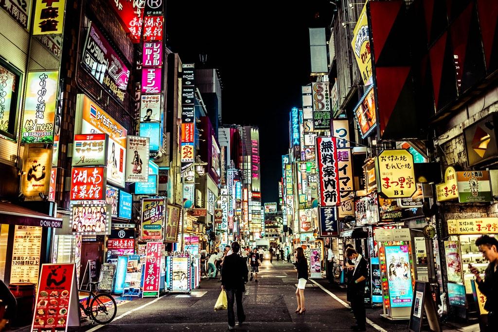 shinjuku district tokyo where to stay in japan