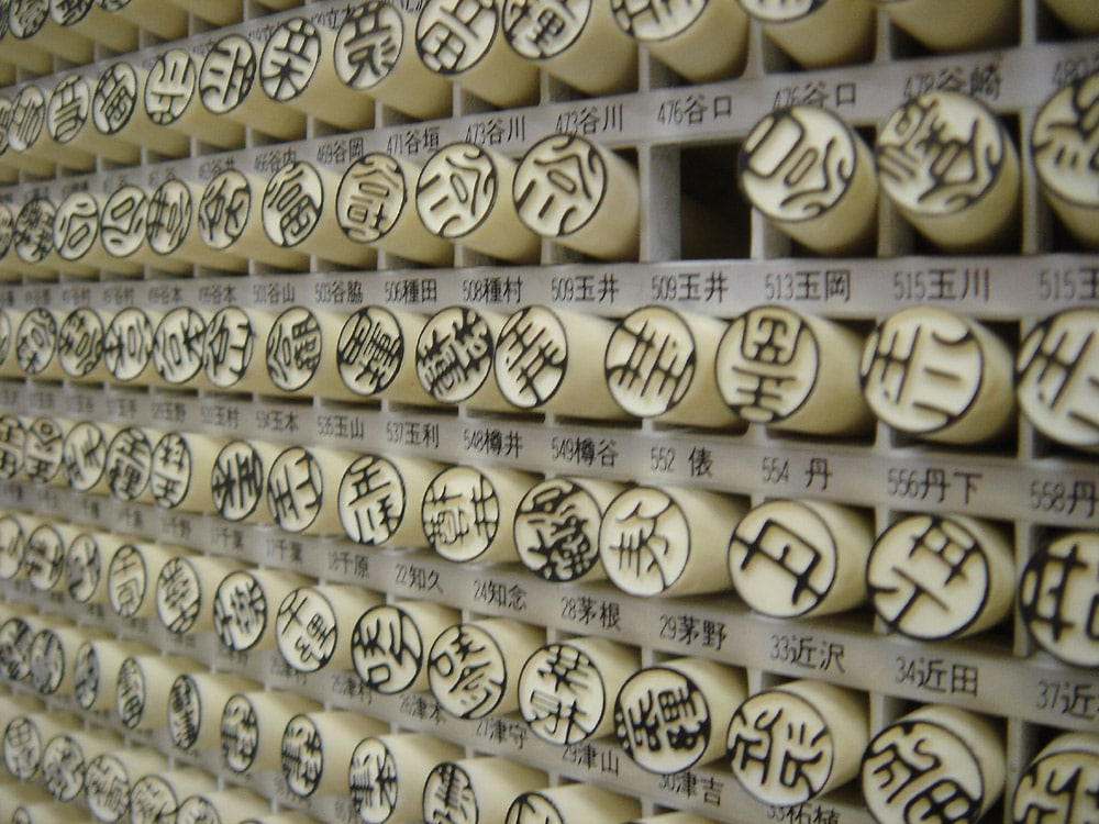 name stamps are what to buy in Japan