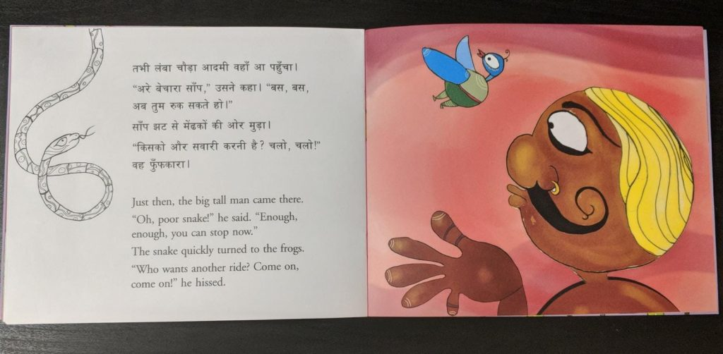 The Snake and the Frogs: Review of a Bilingual book published by