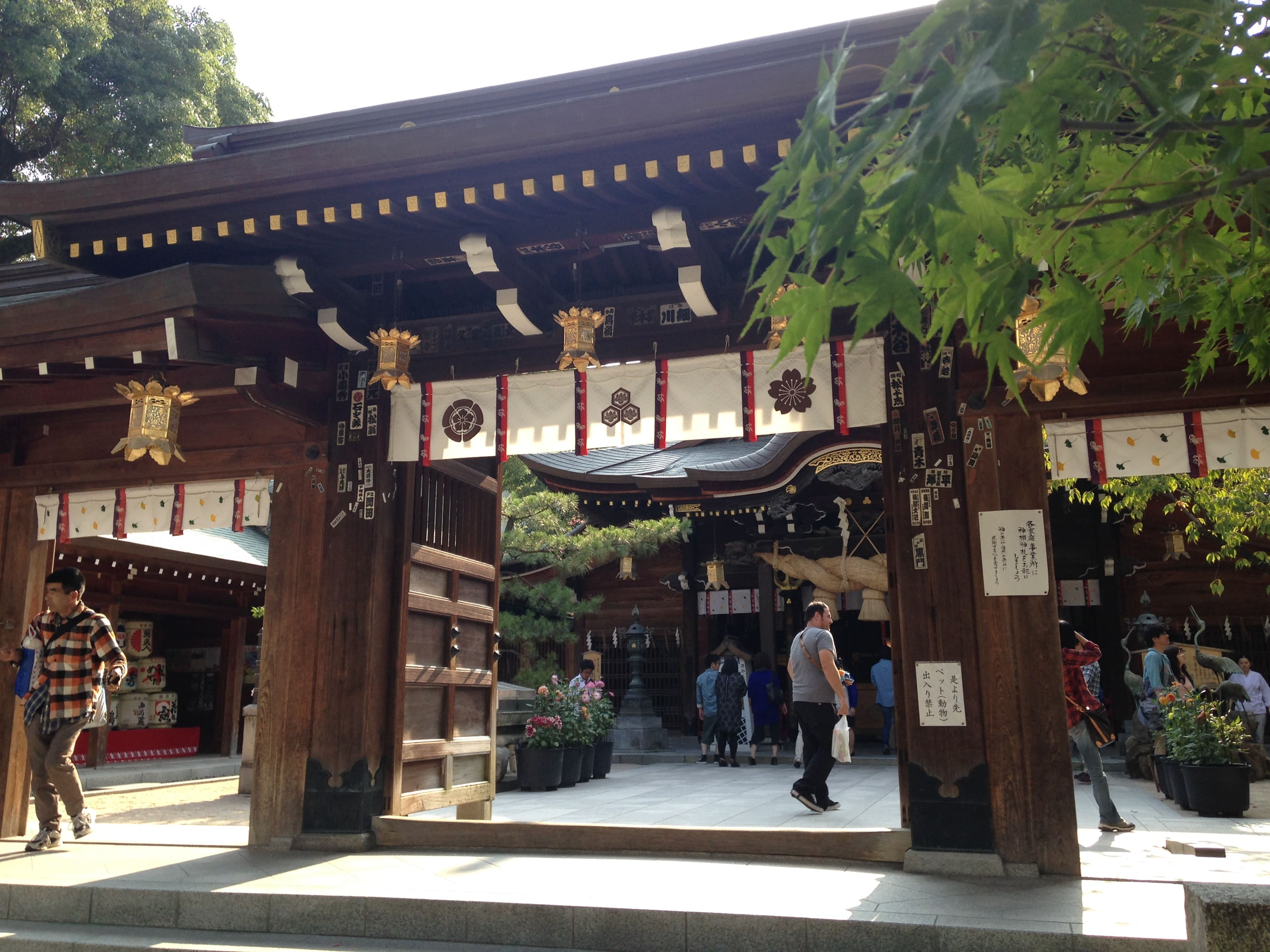 Visiting the Kushida Shrine is one of the Things to do in Fukuoka Japan